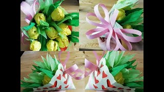 Подарки и поделки на 8 Марта. Букет тюльпанов из бумаги своими руками