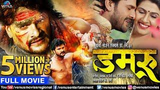 Damru Bhojpuri Action Movie Khesari Lal Yadav U0026 Yashika Kapoor