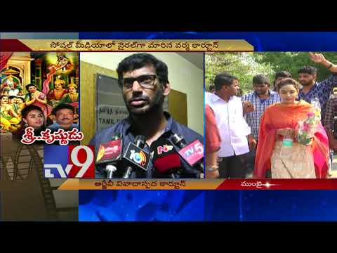 Sri Reddy must prove Casting Couch allegations : Actor Vishal - TV9