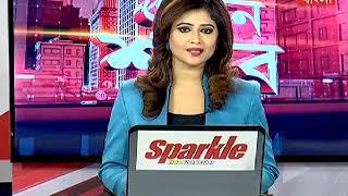News Bulletin। News 18 Bangla । Prime Time News Bulletin। Anchor Swarnali Sarkar ।
