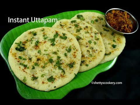 instant rava uttapam recipe | झटपट रवा उत्तपम | instant breakfast recipe