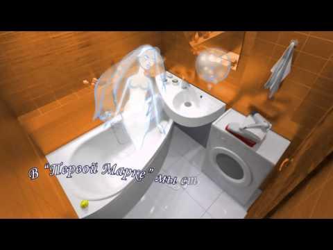 Акриловая ванна 1Marka Piccolo 150*75 L