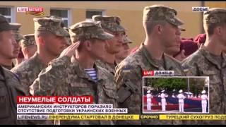 Американцы в шоке от украинских военных