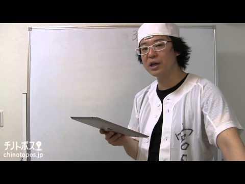 宮ターンの古文1000本ノック part4