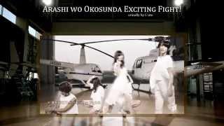 Sora, Arashi wo Okosunda Exciting Fight, originally by C-ute