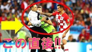 ロシアW杯決勝で珍客乱入にクロアチア代表が思わぬ行動に!