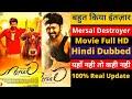 Mersal Destroyer (2021) Tamil Hindi Dubbed Full Movie   Vijay, Keerthy Suresh   New South Movie 2021
