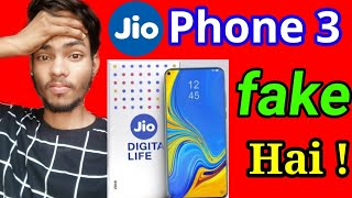 jio phone ke screen ko touch screen kaise banaye ? - Самые