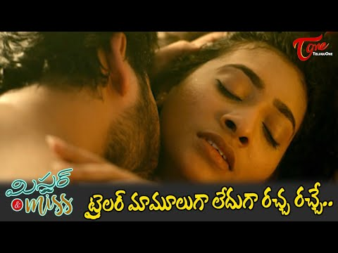 Mister and Miss telugu Movie Mind Blowing Trailers Back to Back | Ashok Reddy | TeluguOne Cinema