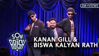 Son Of Abish feat. Kanan Gill & Biswa Kalyan Rath