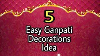 Eco-friendly Makhar Ideas | Ganpati Decoration Ideas For Home | 5 Easy Ganpati Decoration