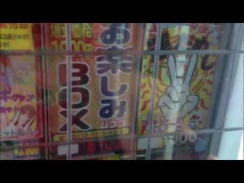 【ヌード画像】昭和のエロ本のグラビア発掘…⇒2ch「ヘアが凄い!」「これ、発売していいの?」|動ナビブログネオ