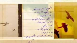يضنيني الوجد خالد الشيخ YouTube تحميل MP3