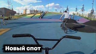 Разносим детскую площадку | ЯЖЕСЫН Диморла из будущего | BMX STREET