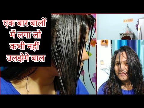बाल गिरने बंद हो जाएंगे अगर ये किया तो|| Sirf 10 Rs Se Bi Kam Lagege|| Herachi's Life