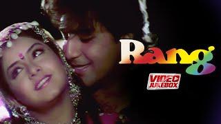Rang - Full Album - Divya Bharti, Kamal Sadanah, Jitendra, Amrita S   Alka Y, Udit N, Kumar S   Tips