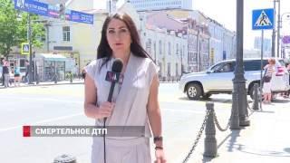 19-летняя девушка насмерть сбила молодую пару во Владивостоке