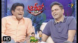 Alitho Saradaga | 3rd June 2019 | (Director) Vamsi Paidipally| ETV Telugu