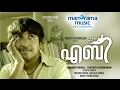 ABY Malayalam Movie | Lyrics Song | Leysa Aleysa | starring Vineeth Sreenivasan