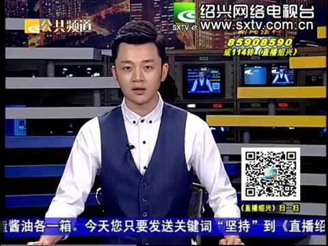 Kabir Afridi Pakistan Arrival China Tv