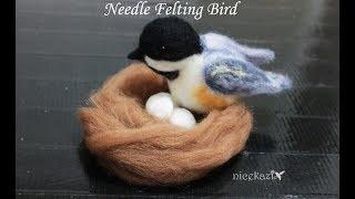 How To Make Needle Felting Bird: Chickadee, Wool Felting Craft