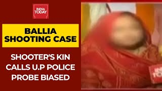 Ballia Shooting: Arrested Dhirendra Singh Kin Slams U.P Police Probe  IMAGES, GIF, ANIMATED GIF, WALLPAPER, STICKER FOR WHATSAPP & FACEBOOK
