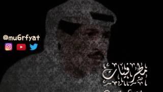 تحميل اغاني يوسف المطرف - أهجر وقل نسيت   مطرفيات MP3