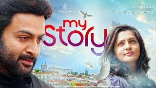 My Story - Official Trailer
