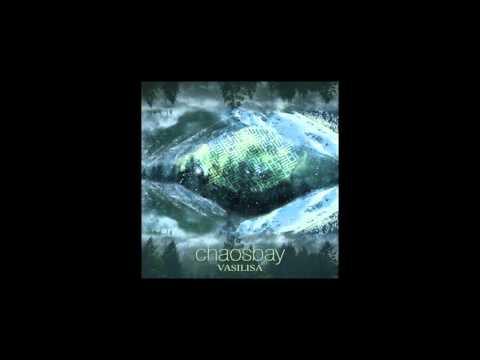 REVENGE (Official Audio)