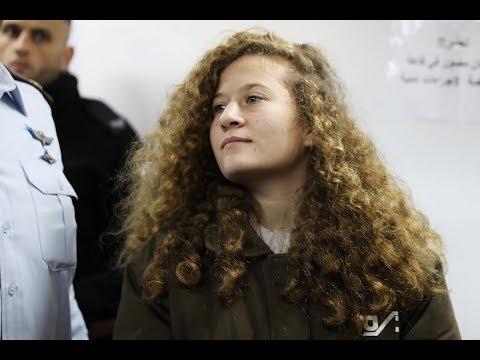Palestinian teen ordered held until end of Israeli military trial