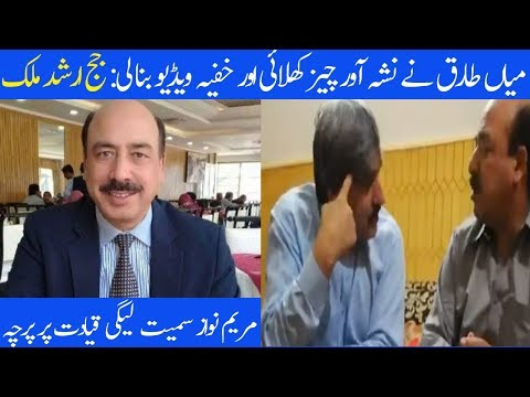 Reality behind Judge Arshad Malik Video | Where Hassan Nawaz offered him Millions of Rs