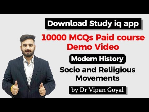 Demo video10000 MCQs course by Dr Vipan Goyal l Download study iq app