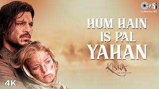 Kisna: Hum Hain Is Pal Yahan | A.R. Rahman | Vivek Oberoi