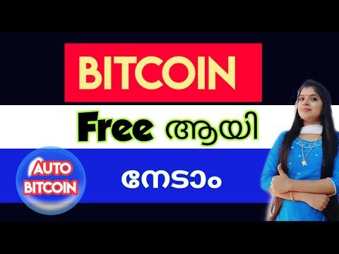 Bitcoin cu putere redusă
