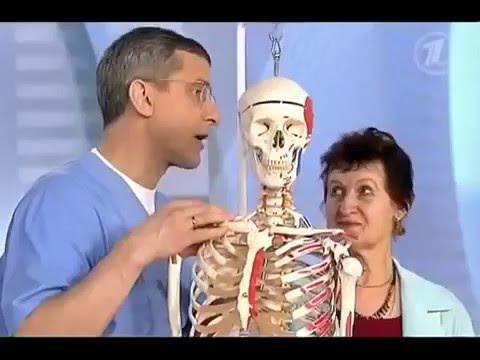 Чем лечить межреберную остеохондроз
