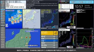 【福島県沖】 2018年12月08日 10時54分(最大震度4)