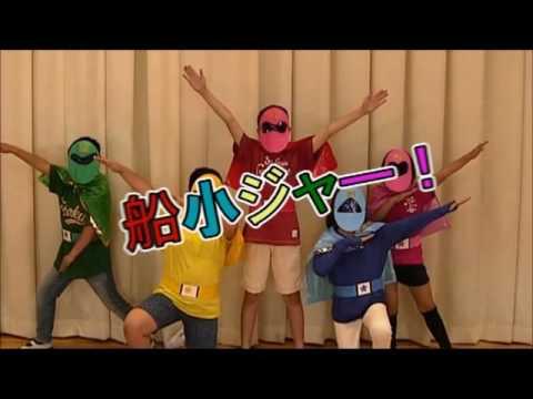 「心を支えるニューヒーロー」【佳作】柴田町立船岡小学校児童会