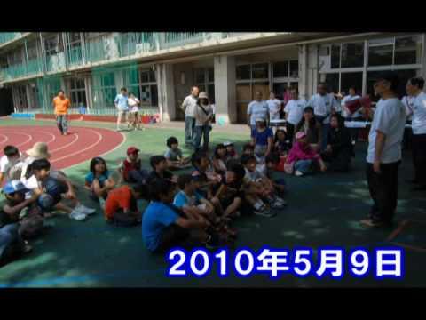 Sasugaya Elementary School