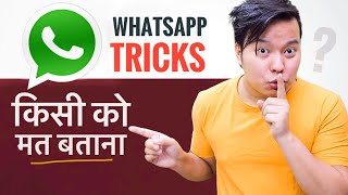 20+ Useful WhatsApp Tips & Tricks : Smartphone User Must Know - Download this Video in MP3, M4A, WEBM, MP4, 3GP