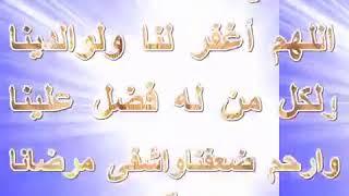 اغاني حصرية الشاعر وائل محمد ناجي الجبري تحميل MP3