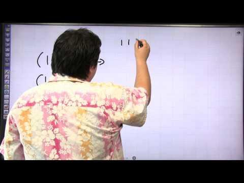 酒井のどすこい!センター数学IA #054 第8講 第6問