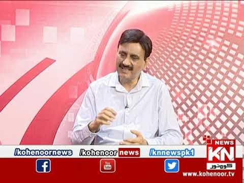 Kohenoor@9 10 June 2020 | Kohenoor News Pakistan