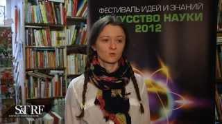 """Шаши Мартынова о бизнесе и фестивале """"Искусство науки"""""""