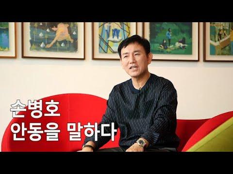 배우 손병호