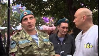 Общественное движение Трезвые Дворы, Челябинск.  выпуск № 7
