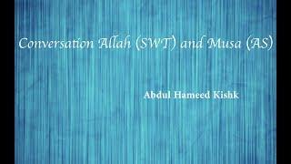 sheikh abdul hamid kishk musa - मुफ्त ऑनलाइन