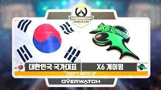 [오버워치 월드컵 국가대표 평가전] 대한민국 국가대표 vs X6-게이밍 :[OW Worldcup]  South Korea National team vs X-6 Gaming