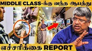 2  வருஷம் இதையெல்லாம் செய்யாதீங்க ! Middle Class - ஐ எச்சரிக்கும் Anand Srinivasan
