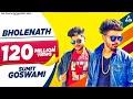 Bholenath - Sumit Goswami | Kaka | Shanky Goswami | Latest Haryanvi Songs Haryanavi  2019
