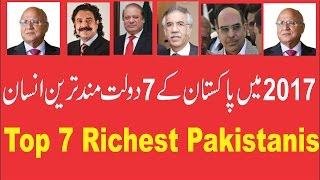 Pakistan K 7 Dolat Mand Tareen Insan/ 7 Richest Pakistani